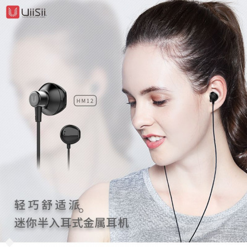 UiiSii HM12 Deep Bass Good Treble Earphones