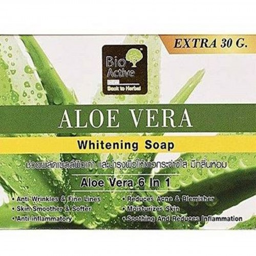 BIO ACTIVE ALOE VERA WHITENING SOAP