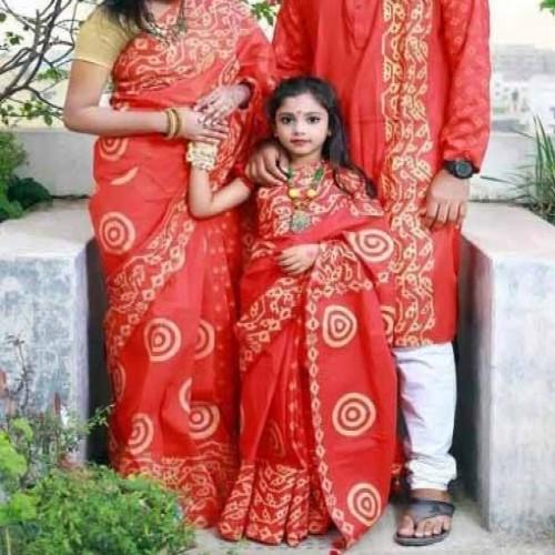 Couple Baby Saree