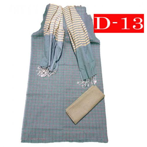 Arong Dopi Design BB-D13