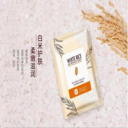 White rice mask 3pcs