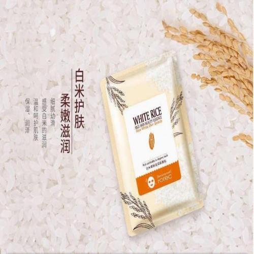 White rice mask 3pcs
