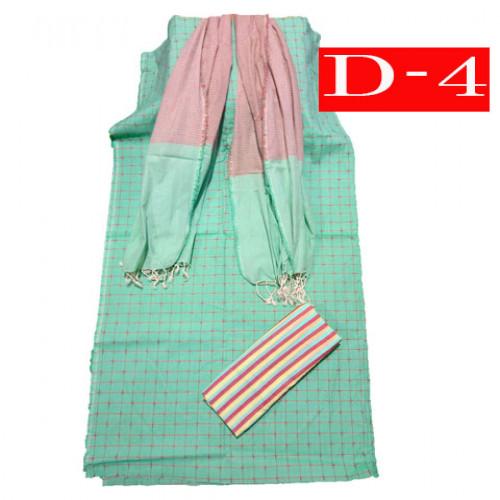 Arong Dopi Design BB-D4