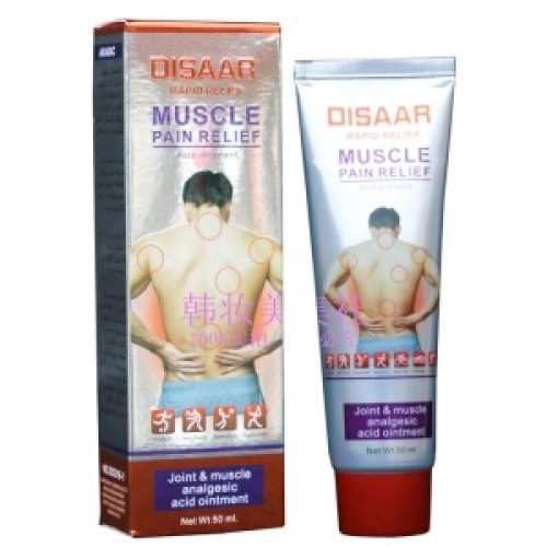 Disaar Muscle Pain Relief - 50Ml