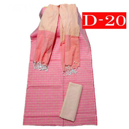 Arong Dopi Design BB-D20