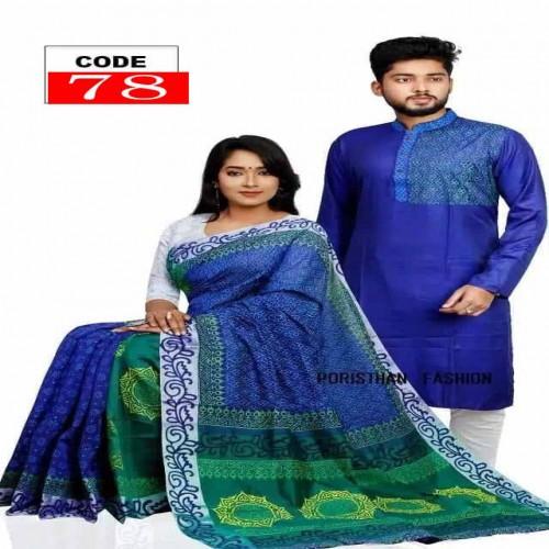 Couple Dress-78
