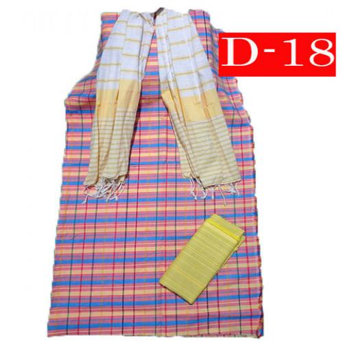 Arong Dopi Design BB-D18