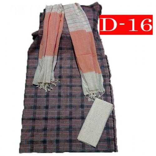 Arong Dopi Design BB-D16