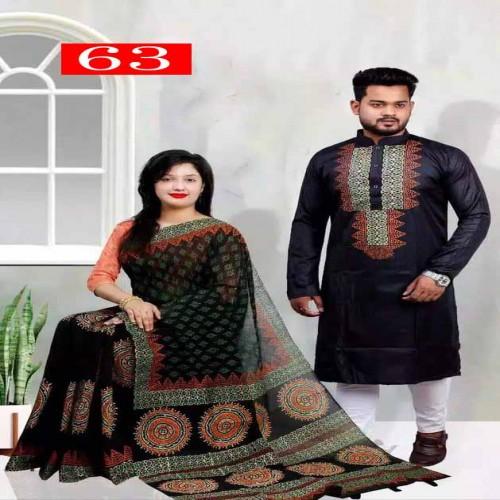 Couple Dress-63