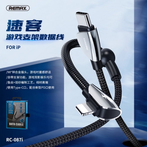 REMAX Suker Series RC-087i 2.4A Fast Charge Speed Data Cable iPhone Type C To Lightning