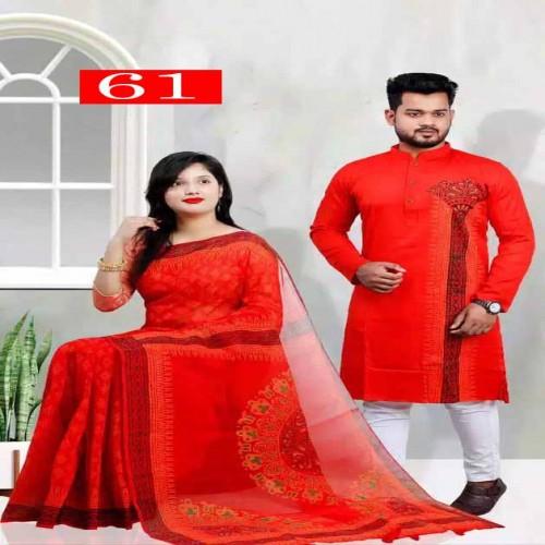Couple Dress-61