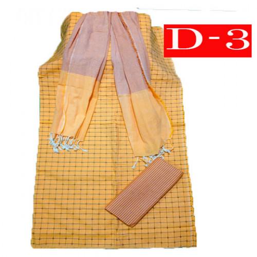 Arong Dopi Design BB-D3