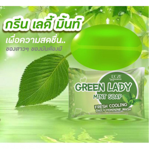 Green Lady Mint Soap Daily Feminine Wash soap - 30gm