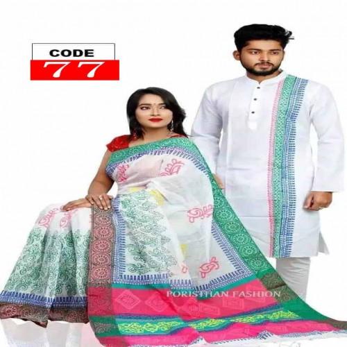 Couple Dress-77