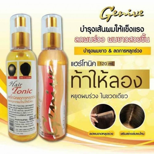 Best Hair Tonic in Bangladesh; Buy at the best price on BBazar