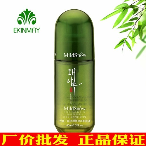 Mild snow bamboo salt Purify Whiten toner 120ml