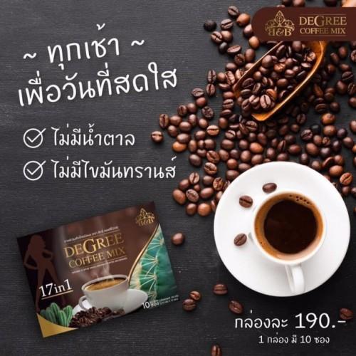 DEGREE COFFEE MIX