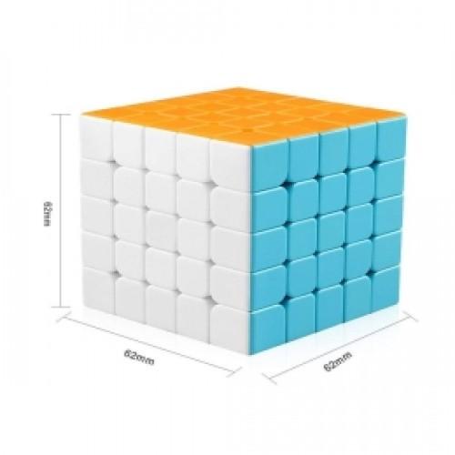 Yisheng 5x5 Stickerless Speed Rubiks Magic Cube Puzzle