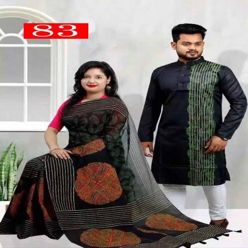 Couple Dress-83