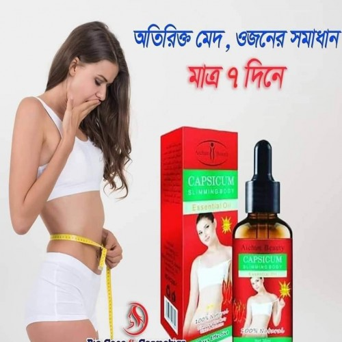 Aichun Beauty CAPSICUM Slimming Body Essential Oil