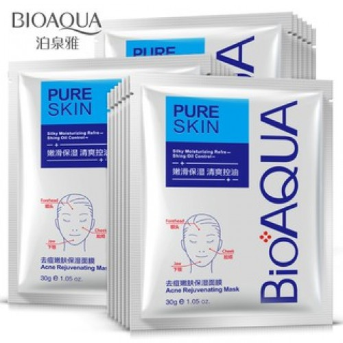 Baiouqa pure skin mask 3 pcs