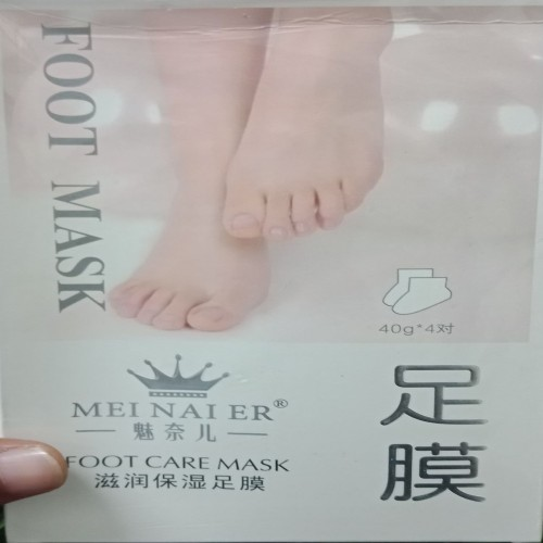 Foot Care Mask 40g