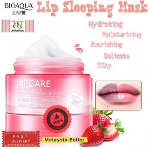 Bioaqua lip care