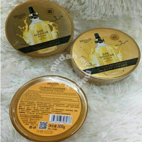 24K Goldzan Moisturizer Soothing Gel