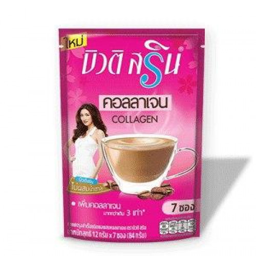 BEAUTI SRIN Instant Coffee Mixed With Collagen Drink for Healthy and Weight Loss