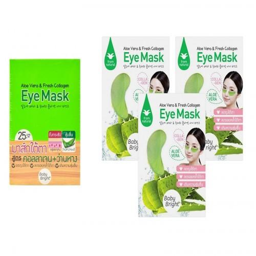 Aloe Vera and Fresh Collagen Eye Mask