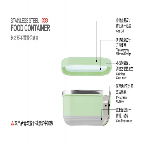 TEDEMEI 6862 1 Containers Lunch Box  (900 ml)