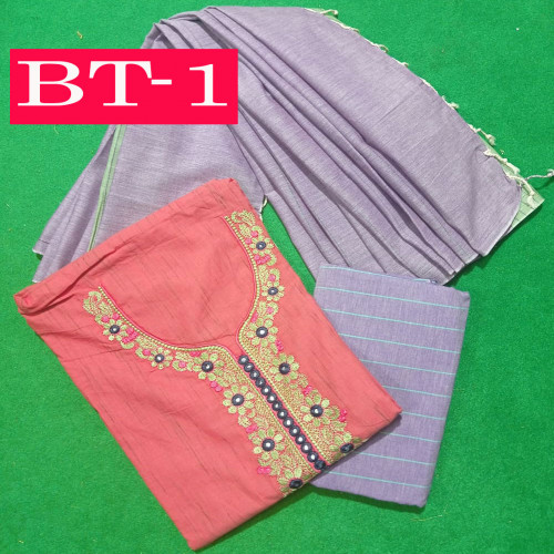 Butik Tat Three Pes BB-BT1