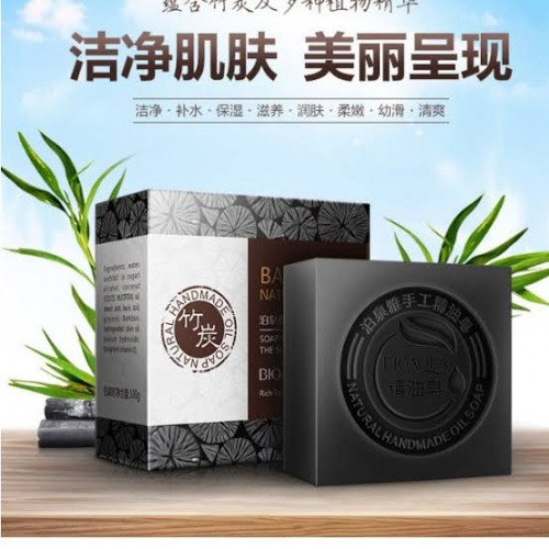 Bamboo Natural Oil soap