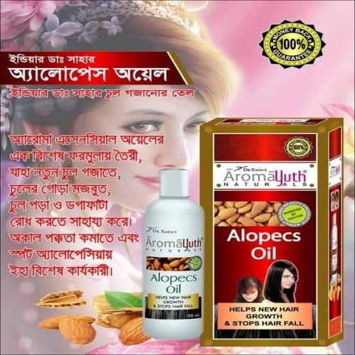 Aroma Youth Alopecs Oil