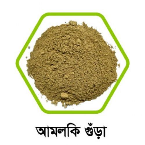 Amloki Powder