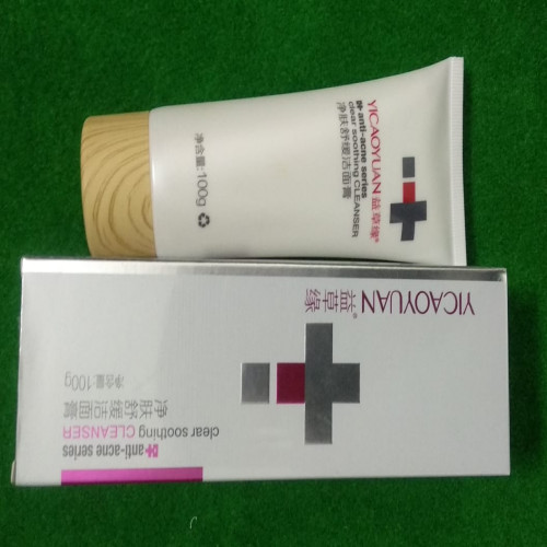 YICAOYUAN Acne Removal Soothing Cleanser