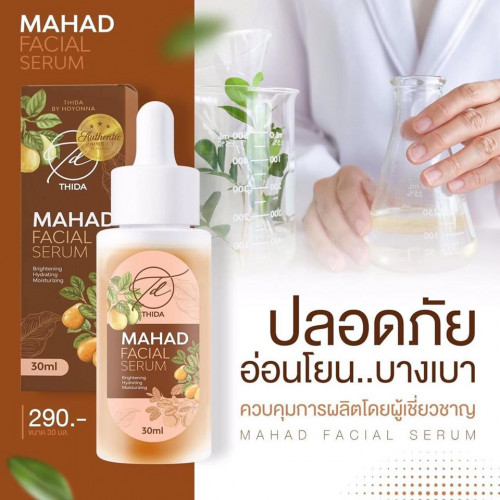 Thida Mahad Facial Serum 30ml