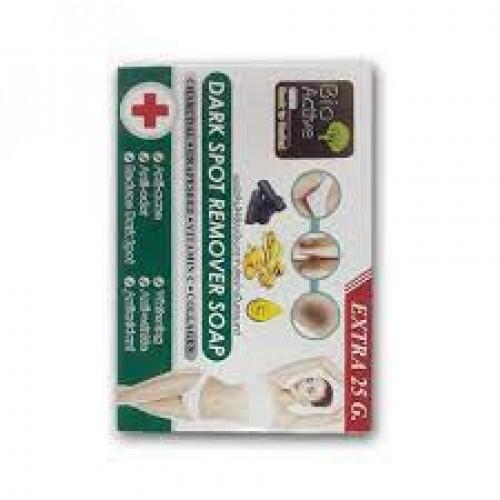 BIO ACTIVE DARK SPOT REMOVER SOAPS - 100 G