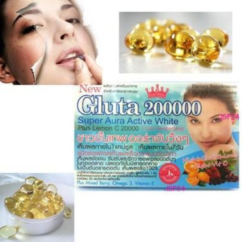Gluta 200000 Mg Whitening VIT C Mix Berry Vitamin E