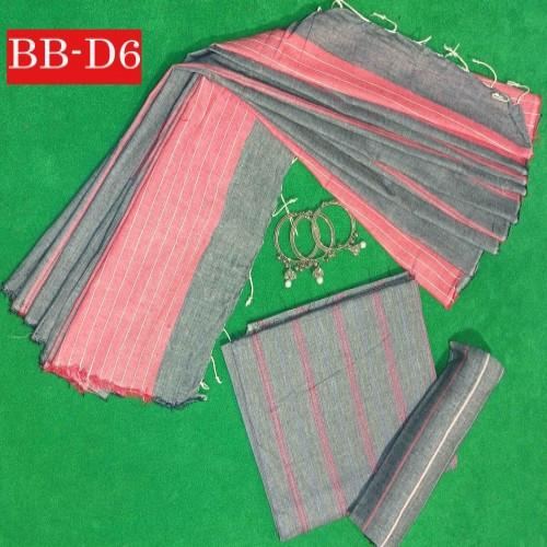 Arong Dopi Design BB-D6