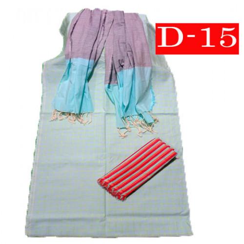 Arong Dopi Design BB-D15