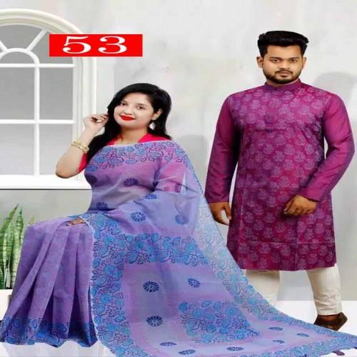 Couple Dress-53