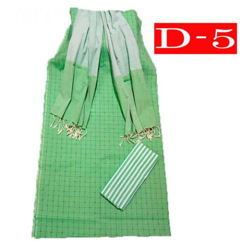 Arong Dopi Design BB-D5