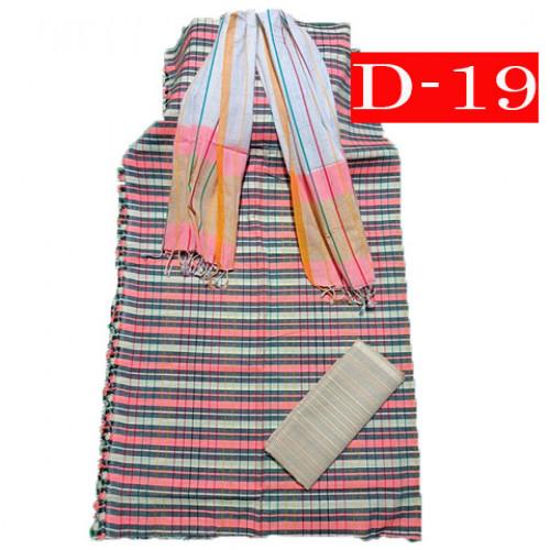 Arong Dopi Design BB-D19