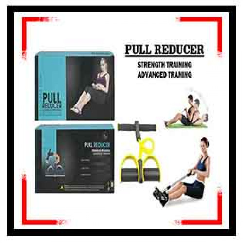 Pull Reducer Advanced Training