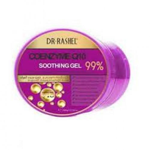 DR.RASHEL COENZYME Q10 SOOTHING GEL 99