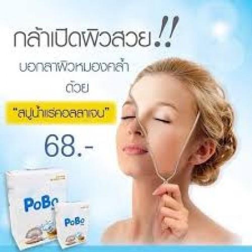 Magical Pobo soap