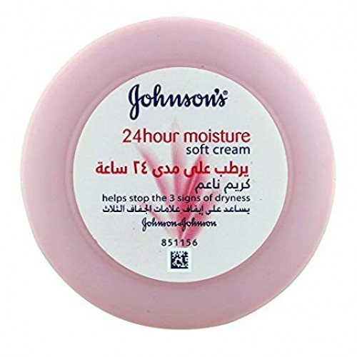 Gornia 24hour moisture