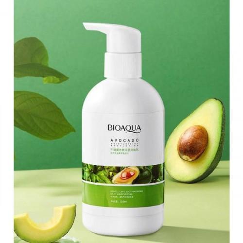 BIOAQUA Avocado Moisturizing Anti-drying Body Lotion