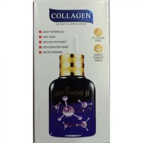 collagen instant plumping serum